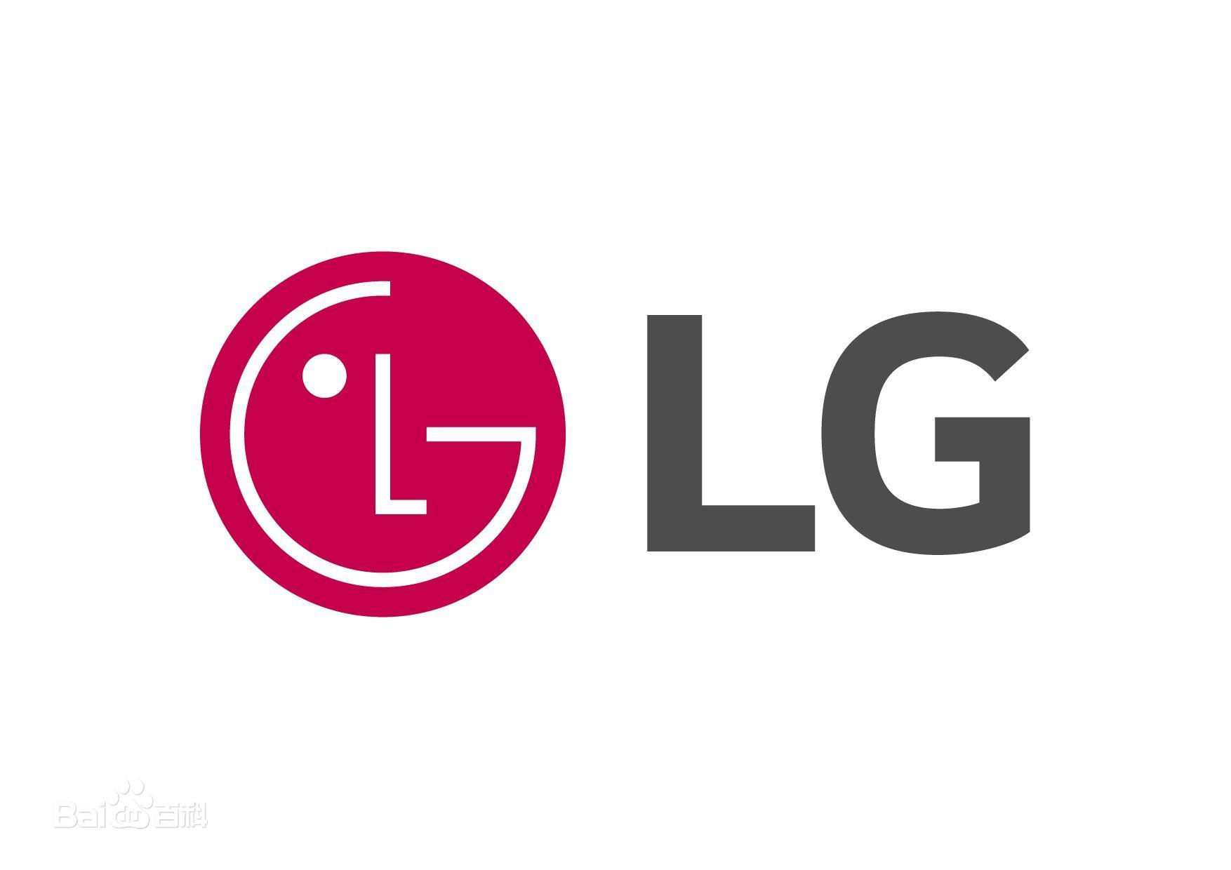 LG电子(天津)电器有限公司